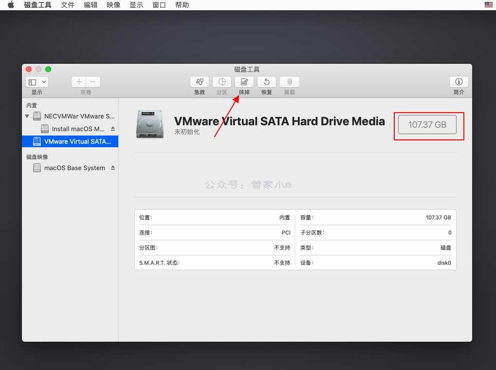 全网最详细的VMware虚拟机安装MacOS系统教程,没有之一!附全部资源-管家小e