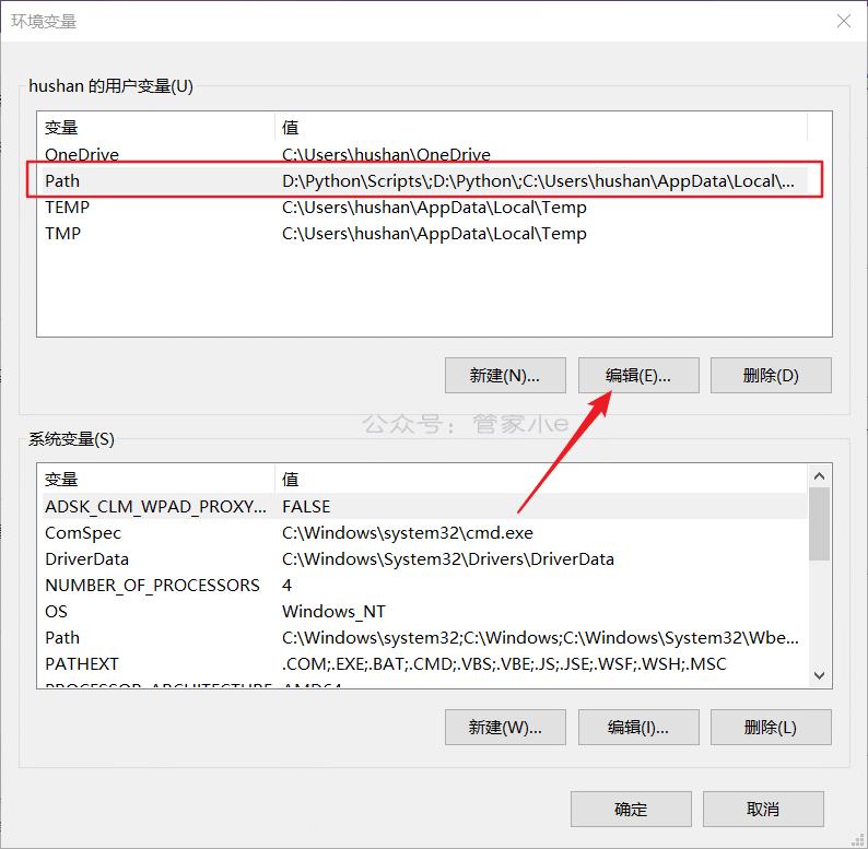 教程篇   电脑使用ADB命令刷入第三方REC教程-管家小e