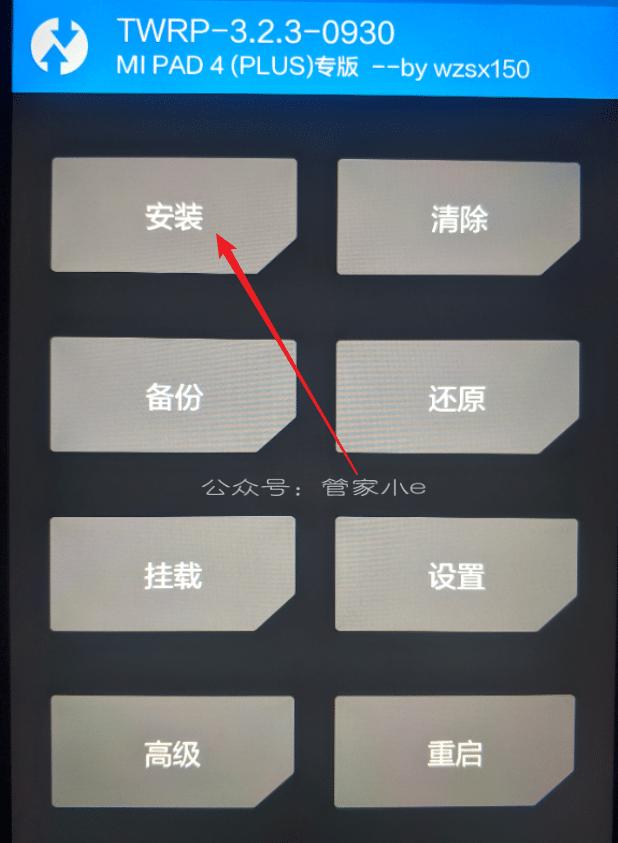 教程篇   手机卡刷ROM详细教程-一米八的hushan
